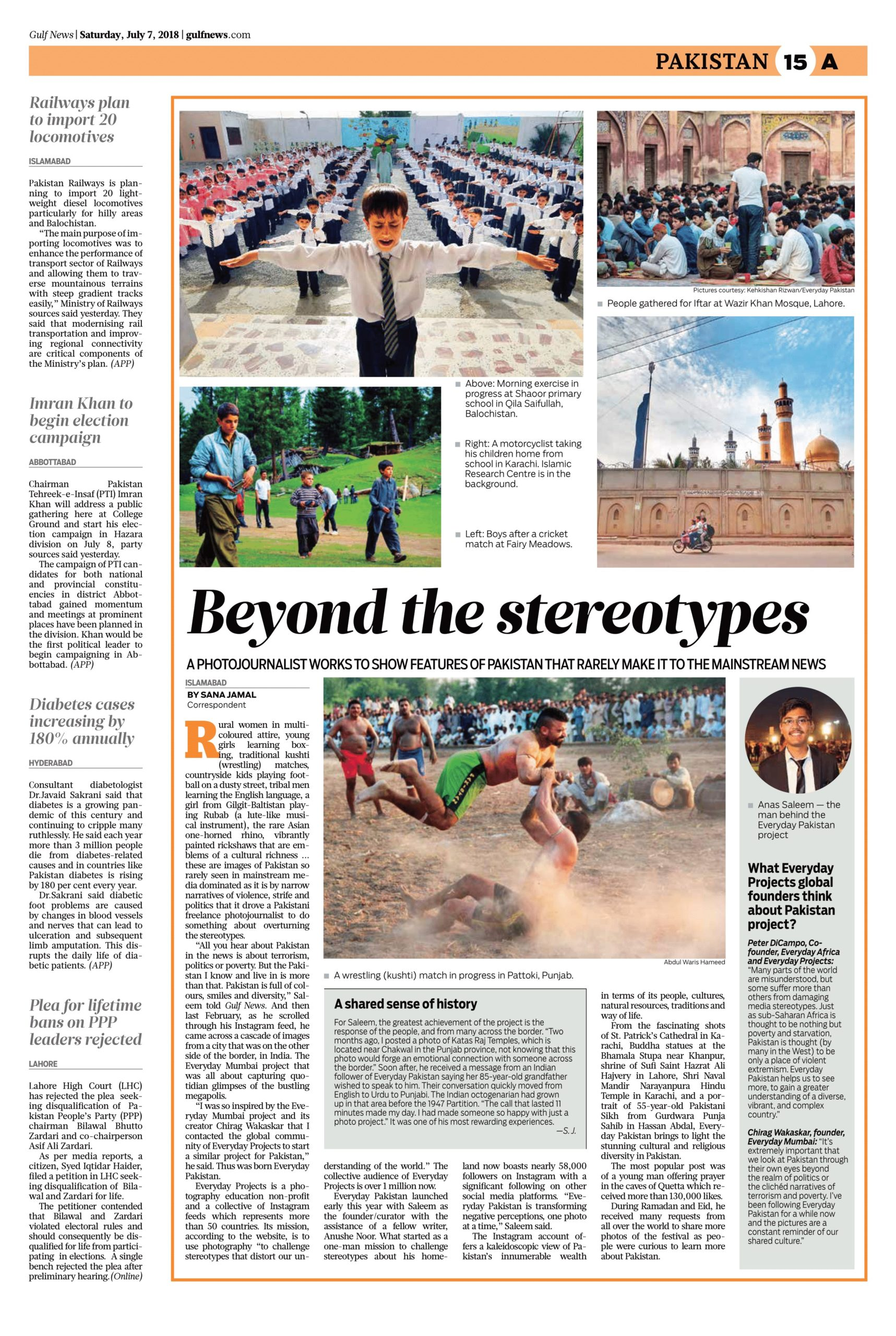 Gulf News Print